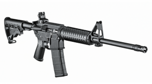 ar15-tw-m15-ruger-682x382-1426183524